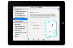 aplicación-de-la-WWDC-2013